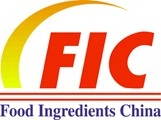 Food ingredients China exhibition logo